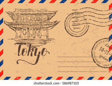 Retro envelope with stamps,Tokyo label with hand drawn temple Senso-ji, lettering Tokyo