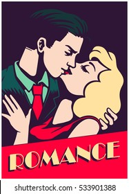 Retro mid-century lovers couple kissing, romantic passionate kiss, romance valentine's day vector illustration
