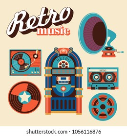 Retro music. A set of vintage musical instruments. Gramophone, vinyl record player, cassette player, disco ball. Vector illustration.