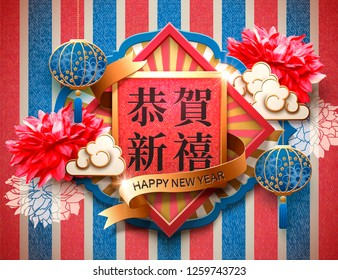 Retro New Year design with stripe background, Happy lunar year written in Chinese characters