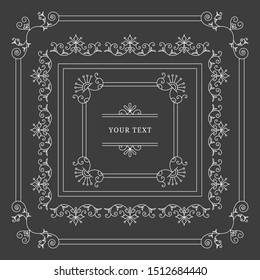 Retro rectangle frames with ornamental design elements. Flourish style. Vector isolated illustration.
