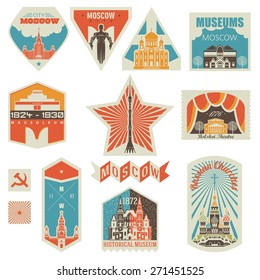 retro set. architecture of Moscow