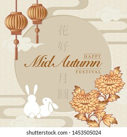 Retro style Chinese Mid Autumn festival vector design template moon flower cloud and rabbit lover. Translation for Chinese word : Blooming flowers and full moon