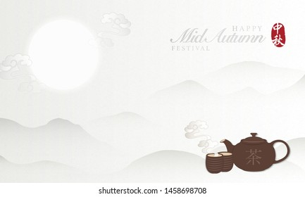 Retro style Chinese Mid Autumn festival full moon spiral cloud elegant landscape of mountain view background and traditional tea pot and cup. Translation for Chinese word : Mid Autumn