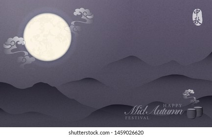 Retro style Chinese Mid Autumn festival glow full moon spiral cloud elegant landscape of mountain night view background and hot tea cup. Translation for Chinese word : Mid Autumn