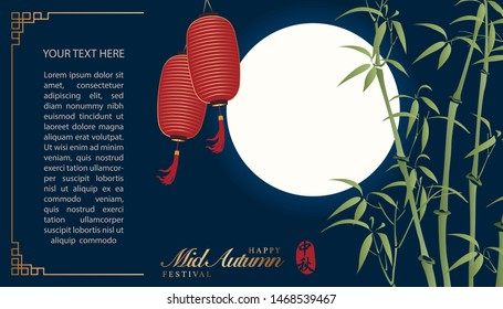 Retro style Chinese Mid Autumn festival full moon and bamboo lantern. Translation for Chinese word : Mid Autumn