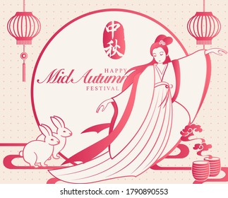 Retro style Chinese Mid Autumn festival cute rabbit and beautiful woman Chang E from a legend. Translation for Chinese word : Mid Autumn