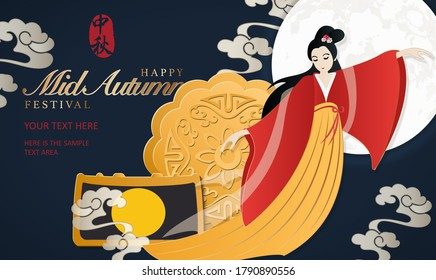Retro style Chinese Mid Autumn festival moon cake and beautiful woman Chang E from a legend. Translation for Chinese word : Mid Autumn