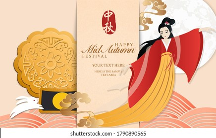 Retro style Chinese Mid Autumn festival vector full moon cakes tea rabbit and beautiful woman Chang E from a legend. Translation for Chinese word : Mid Autumn