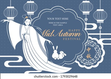Retro style Chinese Mid Autumn festival moon cake cute rabbit and beautiful woman Chang E from a legend. Translation for Chinese word : Mid Autumn