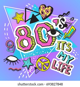 Retro style party colorful illustration. 80s fashion, 80s poster and banner. Memphis design elements. Eighties style graphic template. East editable vector artwork.
