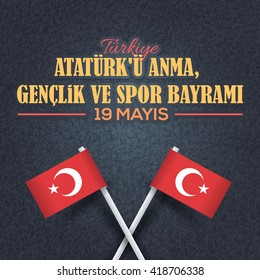 "Retro Style Republic of Turkey Celebration Card and Greeting Message Poster, Grunge Background, Badges - English ""Commemoration of Ataturk, Youth and Sports Day, May 19"""