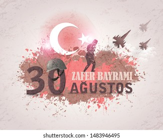 """Retro Style Turkey Victory Day National Celebration Card, Badge, Banner or Poster Vector Design. Mustafa Kemal Atatürk - English """"August 30, Victory Day"""""""