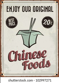 Retro Vintage Chinese Foods Tin Sign with Grunge Effect