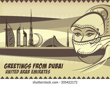 A Retro Vintage Style Greeting Card Featuring Dubai's Landmarks Skyline Sand Dunes And A Beautiful Eyes Arabian Woman Wearing Hijab