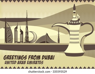 A Retro Vintage Style Greeting Card Featuring Dubai's Landmarks Skyline Sand Dunes and a traditional Dallah Brass Coffee Pot.