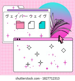 Retrofuturistic vector illustration of user interface in cartoon anime or manga style. Japanese text means