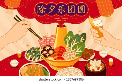 Reunion dinner dishes set on round table, concept of dig in and beer cheers, Chinese Translation: Enjoy the reunion on Chinese New Year's Eve