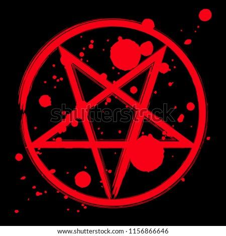 Reversed Pentagram Icon Brush Drawing Magic Stock Vector Royalty