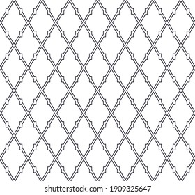 Rhombus seamless pattern. Geometric vector background