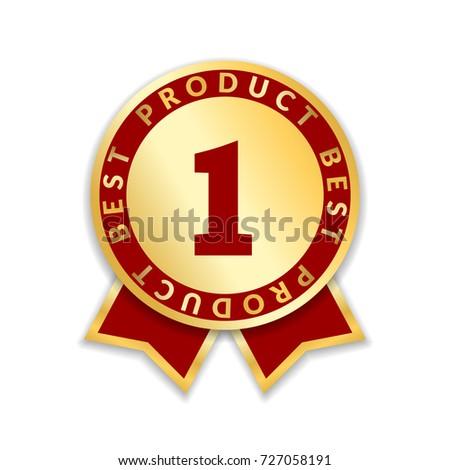 ribbon award best product gold ribbon のベクター画像素材