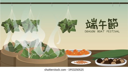 Rice dumpling, eaten during Dragon Boat Festival in memory of Qu Yuan. Steam zongzi on the Steamer. Ingredients are on the table. Chinese translation:Dragon Boat Festival.