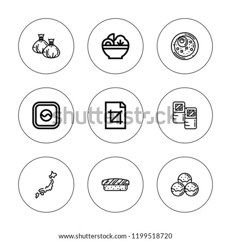 Rice Icon Set Collection 9 Outline Stock Vector Royalty Free
