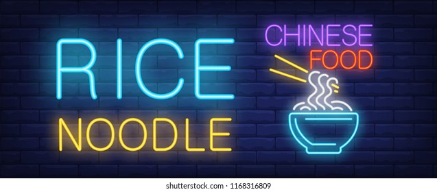 Rice noodle, Chinese food neon sign. Bowl of noodles with chopsticks on brick wall background. Vector illustration in neon style for Asian cuisine, restaurant, menu