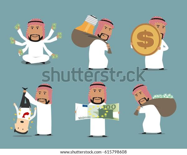 Rich Arab Businessman Money Character Set Stock Vector