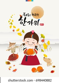'Rich harvest and Happy Chuseok & Hangawi, Translation of Korean Text : Happy Korean Thanksgiving Day' calligraphy and Korean Traditional Hanbok Costume Girl and Ginkgo Leaf Background.