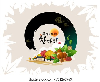 'Rich harvest and Happy Chuseok & Hangawi, Translation of Korean Text : Happy Korean Thanksgiving Day' calligraphy and Autumn Chestnut Landscape.