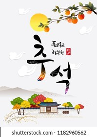 'Rich harvest and Happy Chuseok, Translation of Korean Text : Happy Korean Thanksgiving Day' calligraphy and Autumn persimmon tree and traditional house scenery.