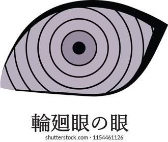 "Rinnegan, literally meaning ""Eye of Samsara"" is one of the three great doujutsu in the Naruto.It allows the use of the Six Paths of the six budhost realms; Deva, Praeda, Ashura, Naraka, Human, Animal."