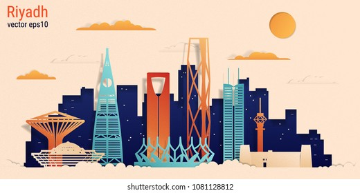 Riyadh city colorful paper cut style, vector stock illustration. Cityscape with all famous buildings. Skyline Riyadh city composition for design