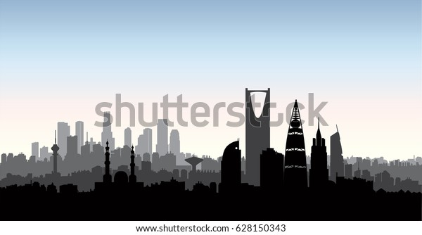 Riyadh city skyline. Cityscape silhouette. Urban background with landmarks and skyscrapers