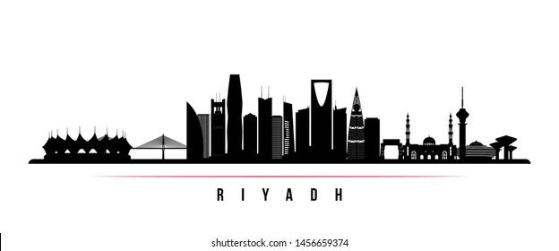 Riyadh city skyline horizontal banner. Black and white silhouette of Riyadh city, Saudi Arabia. Vector template for your design.