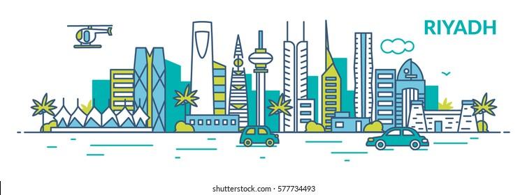 Riyadh city. Vector illustration