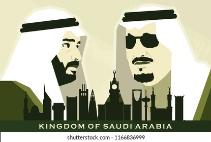 Riyadh, Kingdom of Saudi Arabia - September 23, 2018: King Salman bin Abdelaziz and Prince Mohammed bin Salman. Vector Illustration.