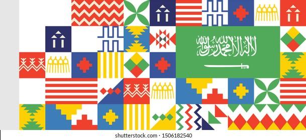 Riyadh, KSA - September 23rd, 2019: Saudi National Day Official Logo. Saudi Arabian Traditional Motif Pattern. Translated: The Power of The Top.