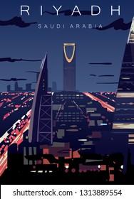 Riyadh night skyline poster. Riyadh city vector illustration.