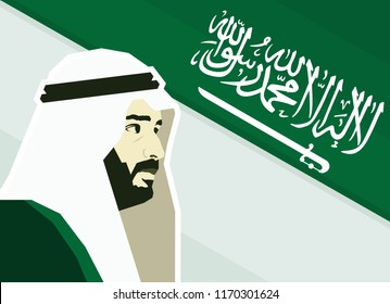 Riyadh, Saudi Arabia - August 31, 2018. Flag of Saudi Arabia. Crown Prince Mohammed bin Salman bin Abdelaziz. Vector Illustration. Eps 10.