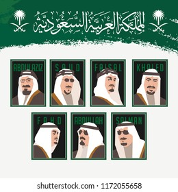 Riyadh, Saudi Arabia - August 31, 2018.   Arabic text. Translation: Kingdom of Saudi Arabia. All Kings of Royal Kingdom of Saudi Arabia. Vector Illustration. Eps 10.