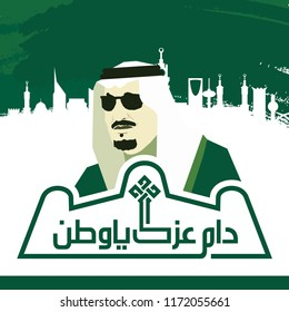 Riyadh, Saudi Arabia - August 31, 2018. King Salman bin Abdelaziz. Masmak Riyadh Fort Outline. Arabic Calligraphy Text Translation: Long Life Your Brother's Dominion. Vector Illustration. Eps 10.