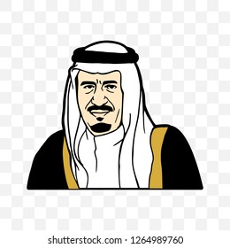 Riyadh, Saudi Arabia - September 23: King Salman bin Abdul Aziz Al Saud. Vector Illustration.