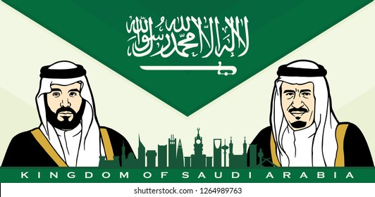 Riyadh, Saudi Arabia - September 23: Mohammed and Salman bin Abdul Aziz Al Saud. Vector Illustration.