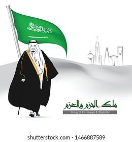 Riyadh, Saudi Arabia, September 23rd 2019, Salman Bin Abdulaziz King of Firmness and Stability