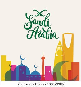 Riyadh skyline. vector logo of The Saudi Arabia.  Logo symbol calligraphy design art. Hand drawn element