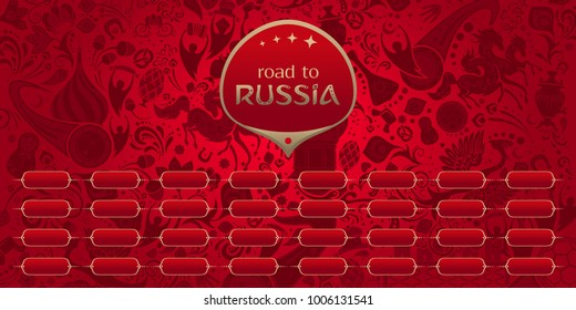 Road to Russia, horizontal banner, russian red background with traditional and modern elements, 2018 trend, vector template