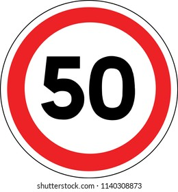 Road sign in France: speed limit at 50 km / h (fifteen kilometers per hour)
