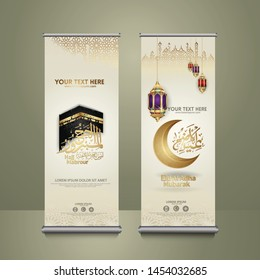 roll up banner, eid al adha mubarak and hajj mabrour calligraphy islamic with golden luxurious crescent moon, kaaba, traditional lantern and mosque pattern texture islamic background,